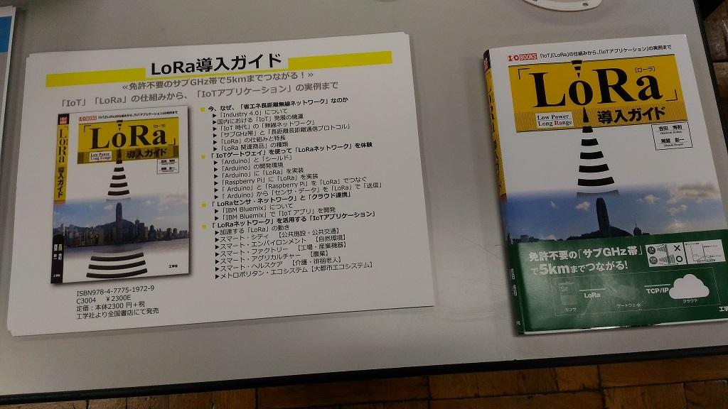 p_20161014_123318